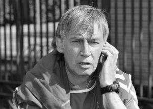 Бывший игрок «Локомотива» Алексей Павлов скончался на 57 году жизни