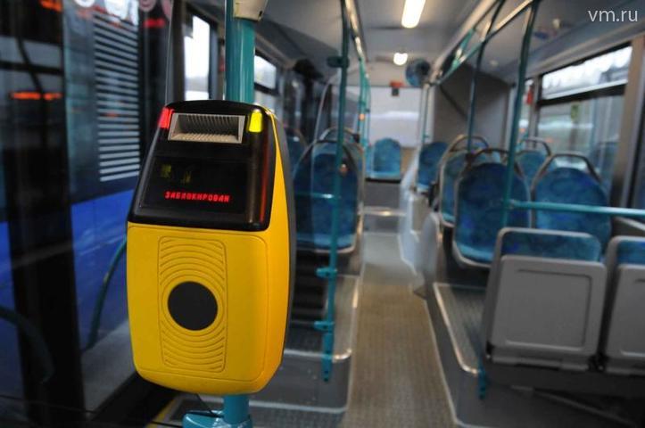Автобусы Мосгортранса будут работать в бестурникетном режиме