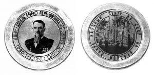 Фотография медали, которую Евгений Велихов вручил Высоцкому 12 апреля 1980 года на концерте в честь Дня физика. Фото: pastvu.com