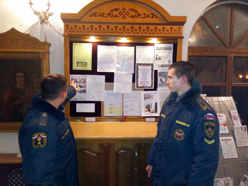 Спасатели обеспечат безопасность в 54 храмах Новой Москвы в Рождество