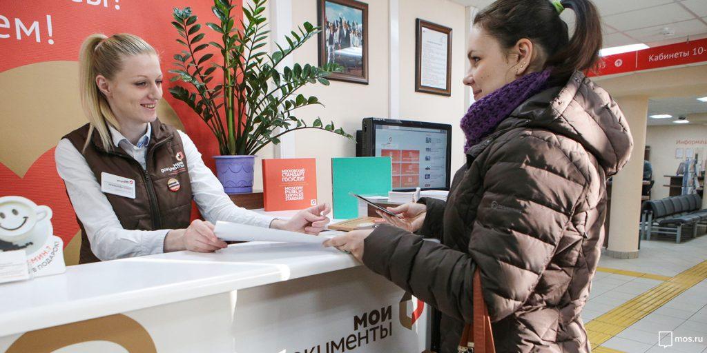 Жители Новой Москвы смогут оформить ежемесячные выплаты на первого и второго ребенка