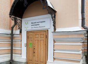 Жители Москвы увидят бивни мамонтов и черепа бизонов