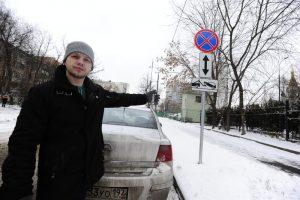 Дополнительные парковочные места организуют в Первомайском. Фото: архив