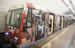 Поезд Победы запустили в метро Москвы