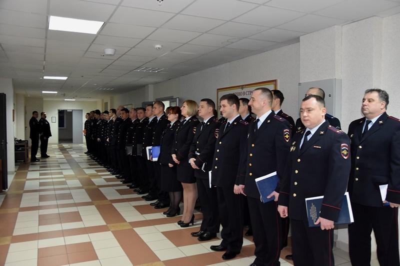 В Управлении внутренних дел по Троицкому и Новомосковскому административным округам состоялось расширенное оперативное совещание