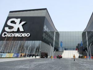 К 2020 году здесь будут жить и работать 50 тысяч человек. Фото: mos.ru