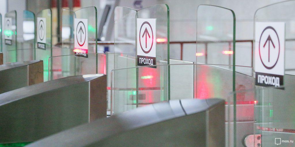 Пассажиры смогут воспользоваться платформой МЦК в период закрытия станции метро «Деловой центр»
