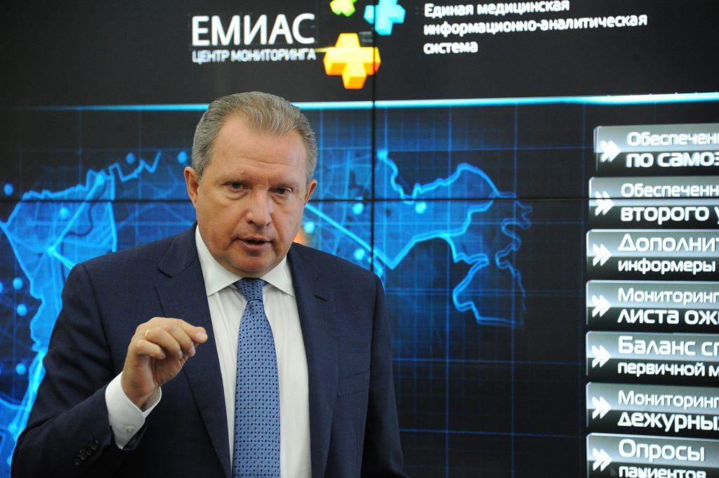 Московская медицина развивается с учетом особенностей новых территорий