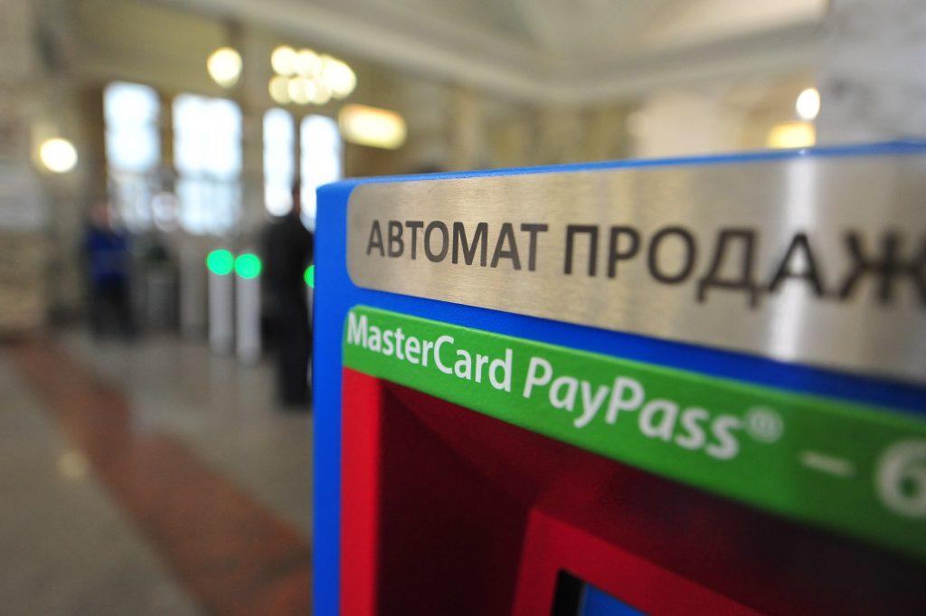Метро Москвы перевело кассы на усиленный режим из-за отключения автоматов