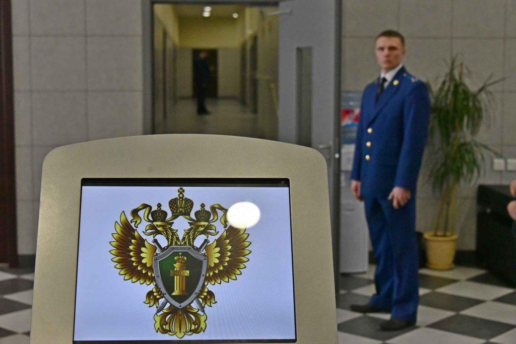Прокуратура представила портрет типичного московского преступника