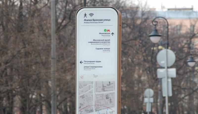 В Москве 469 навигационных стел будут раздавать бесплатный Wi-Fi