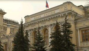 Центробанк отозвал лицензии у двух банков в Москве