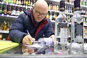 В Москве в День защитника Отечества будет ограничена продажа алкоголя. Фото: Павел Волков