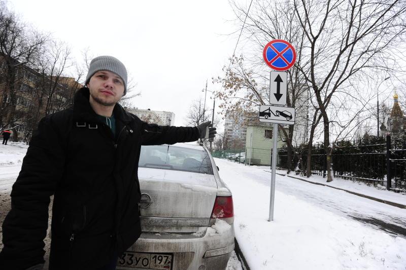 Парковку на территории поликлиники в Первомайском ждет ремонт