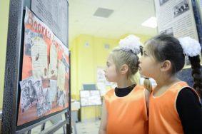 Конкурс рисунков «Отечество славлю» провели в поселении Филимонковское. Фото: архив
