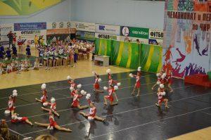 Выступление участников Первенства Москвы по чирлидингу в Троицке. Фото: администрация городского округа Троицк