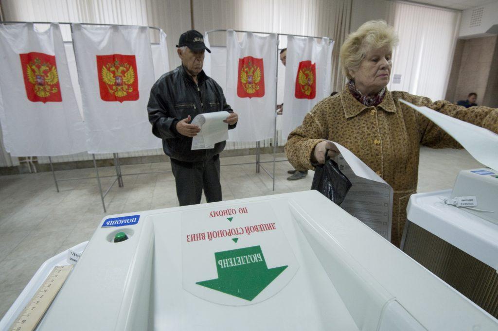 Досрочное голосование организуют на 16 участках вне России.Фото: архив, «Вечерняя Москва»