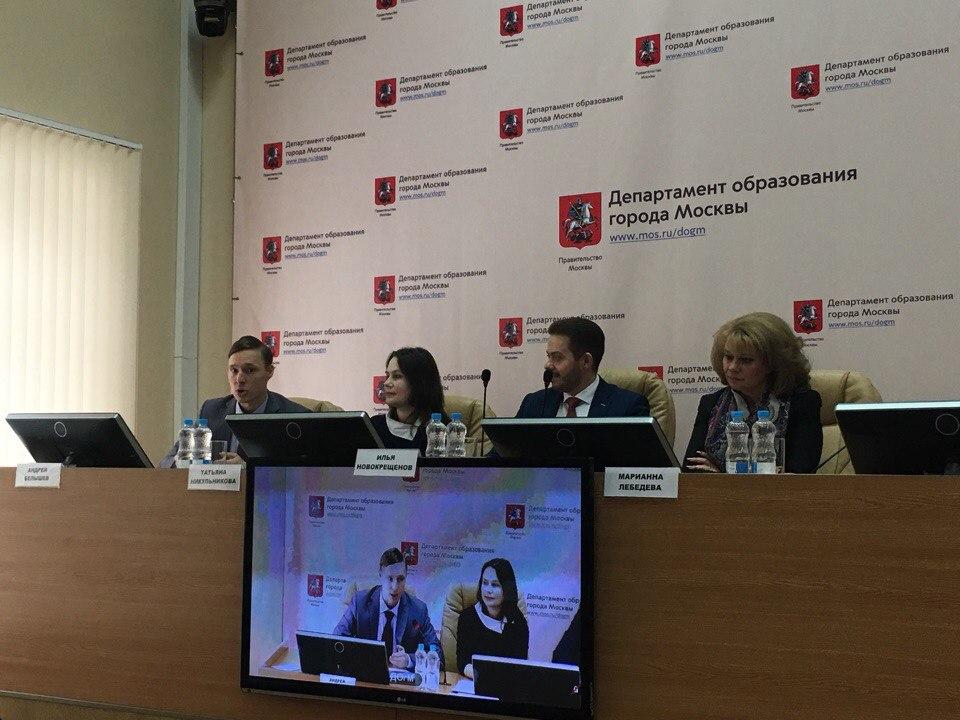 Развитие проекта «Московская электронная школа» обсудили на пресс-конференции
