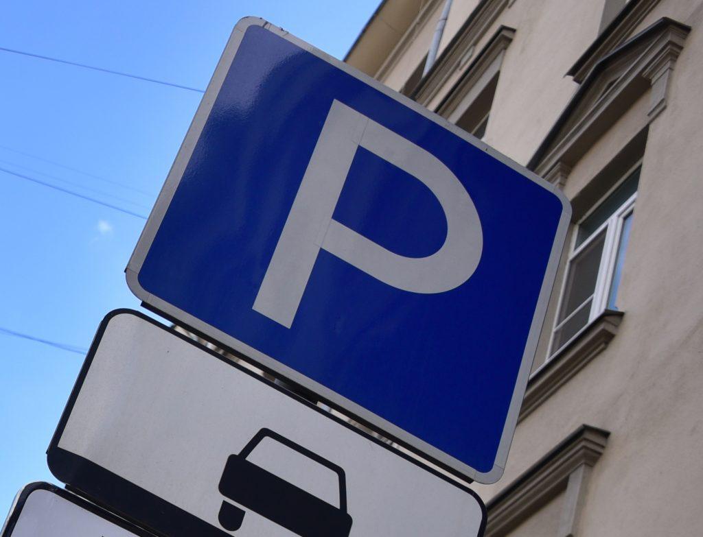 Ремонт парковочных карманов проведут в Воскресенском