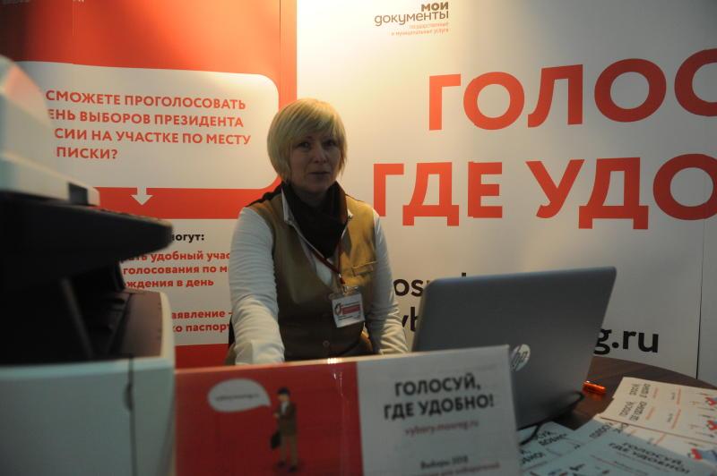 Около 400 избирателей проголосовали в аэропорту Внуково
