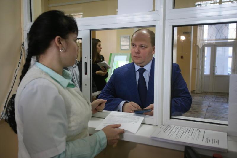 Жители Новой Москвы смогут оформить полис обязательного медицинского страхования через интернет