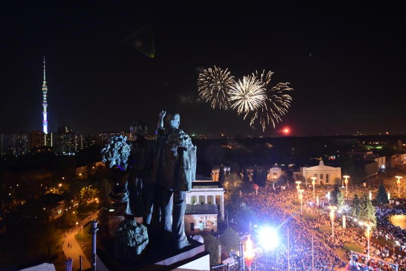 Жители Москвы проголосуют за мероприятия ко Дню Победы