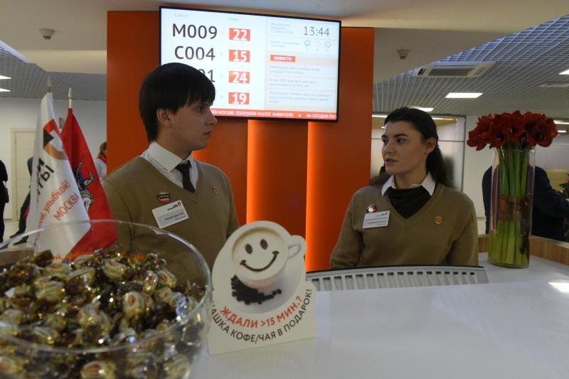 Услуги центров «Мои Документы» стали «Главным делом Москвы»