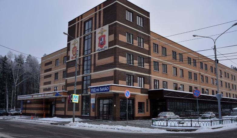 МО МВД России «Московский» г. Москвы проводит набор для прохождения службы в органах внутренних дел