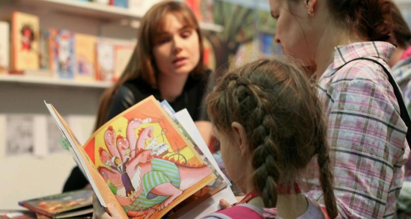Книжные именины отпразднуют 24 марта в Доме культуры «Мосрентген». Фото: mos.ru