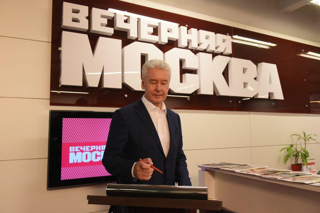Сергей Собянин поздравил сотрудников редакции газеты «Вечерняя Москва» со вступлением в юбилейный год