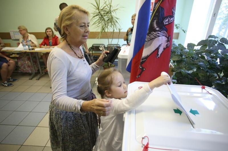 Центральная избирательная комиссия создала рабочую группу