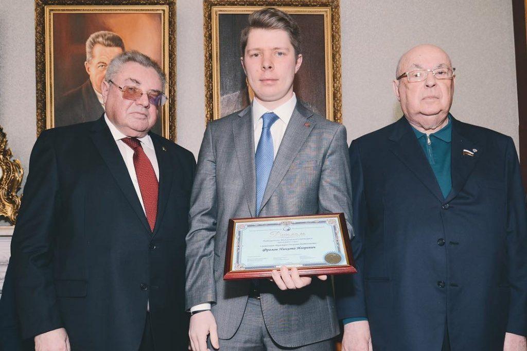 Директор Культурного центра «Яковлевское» получил премию «Менеджер года 2017». Фото: ДК Яковлевское