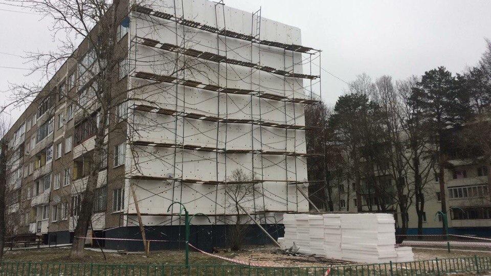 Капитальный ремонт многоквартирного дома завершат в Кленовском
