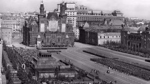Фото: Архивный фонд города Москвы