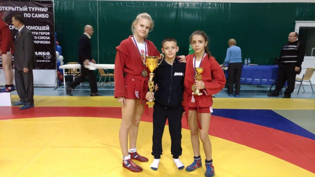 Девчонки на миллион: спортсменки из Троицка успешно выступили на Первенстве Москвы по самбо