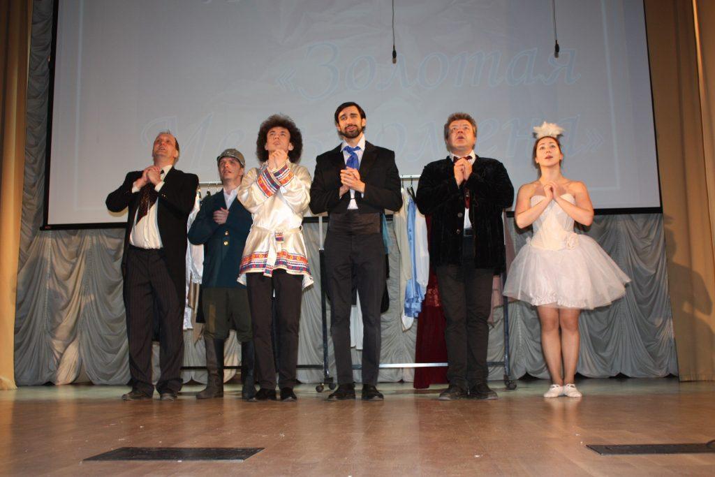 Золотая Мельпомена: Талантливые актеры встретились в Рязановском