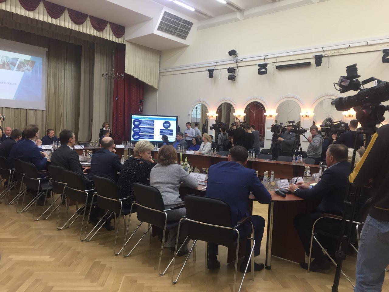 Пресс-конференцию «Возможности современного московского образования» провели в столице