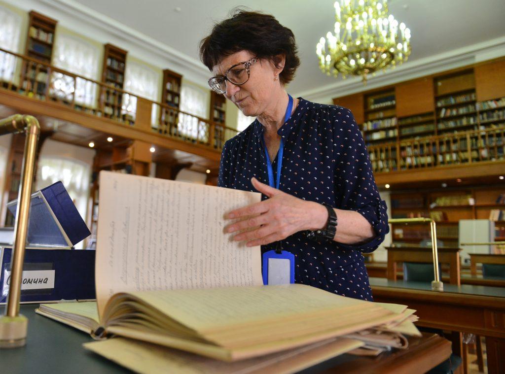 Встречу к 1 Мая проведут в библиотеке Мосрентгена
