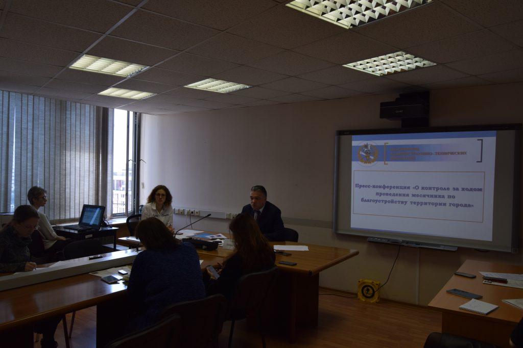 Благоустройство территории Москвы обсудили на пресс-конференции