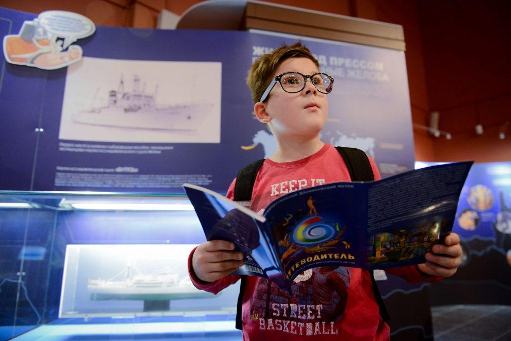 Юные жители Марушкинского приняли участие в конференции «От атома до галактики»