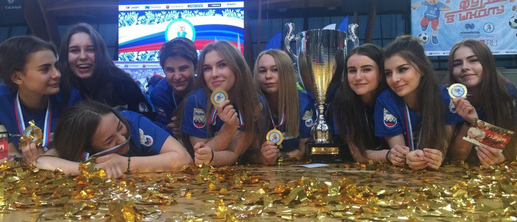 Футболистки Сосенского одержали победу на всероссийских соревнованиях