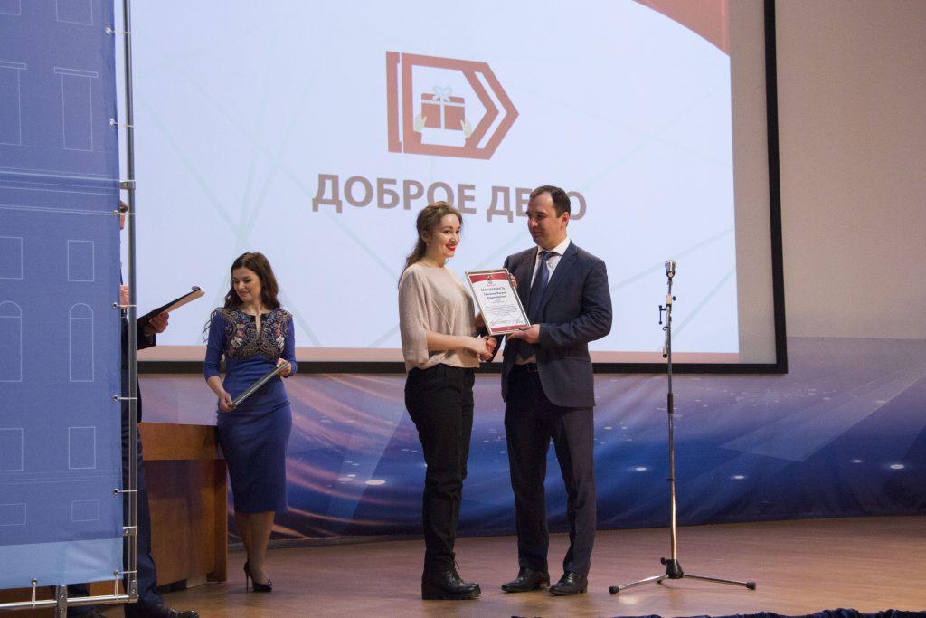 Торжественное мероприятие акции «Доброе дело» прошло в Москве