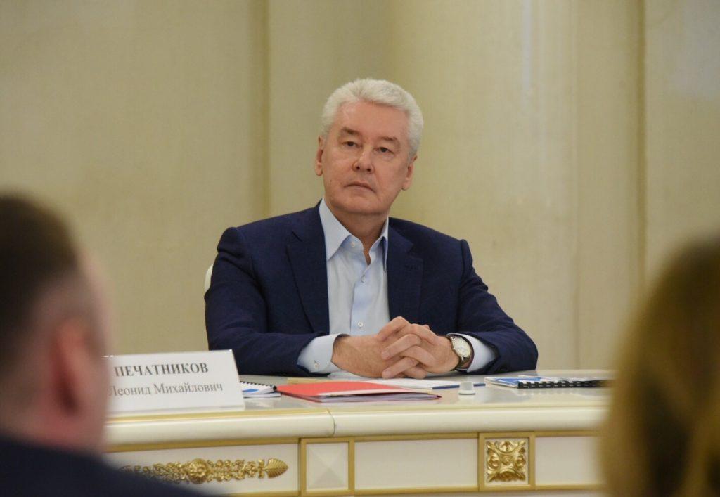 Сергей Собянин поздравил москвичей с праздником