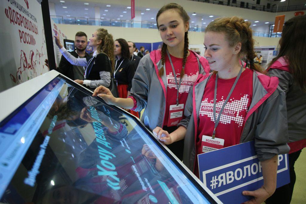 Летний фестиваль волонтеров пройдет в Москве