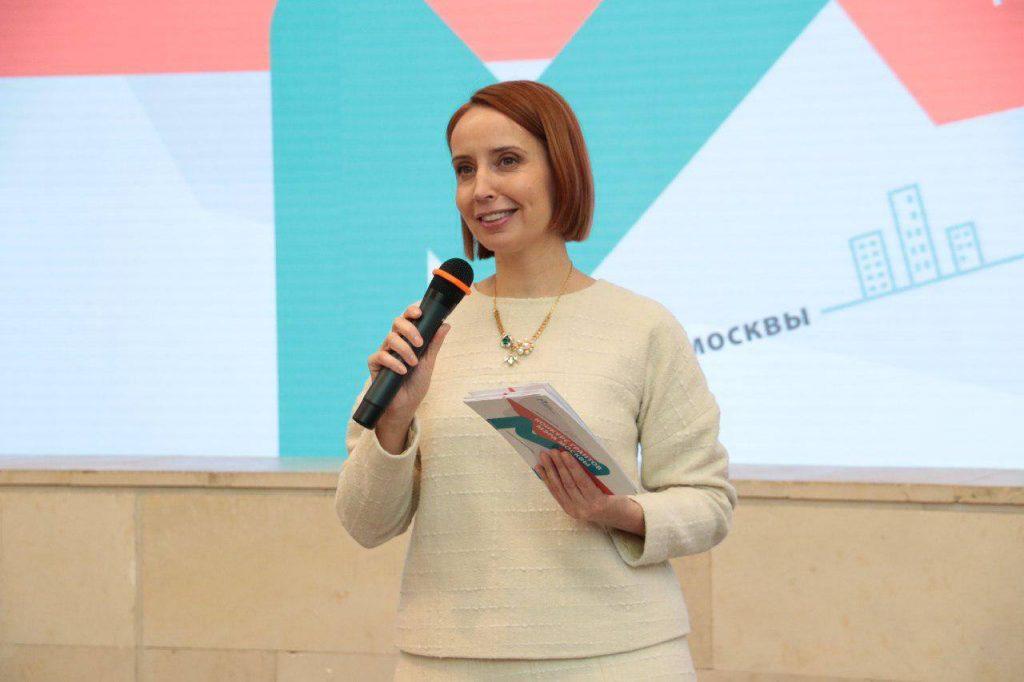 Новый формат отбора проектов для конкурса грантов мэра Москвы обсудили в «Зарядье»