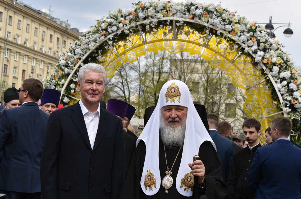 Собянин и Патриарх Кирилл посетили благотворительный фестиваль «Пасхальный дар»