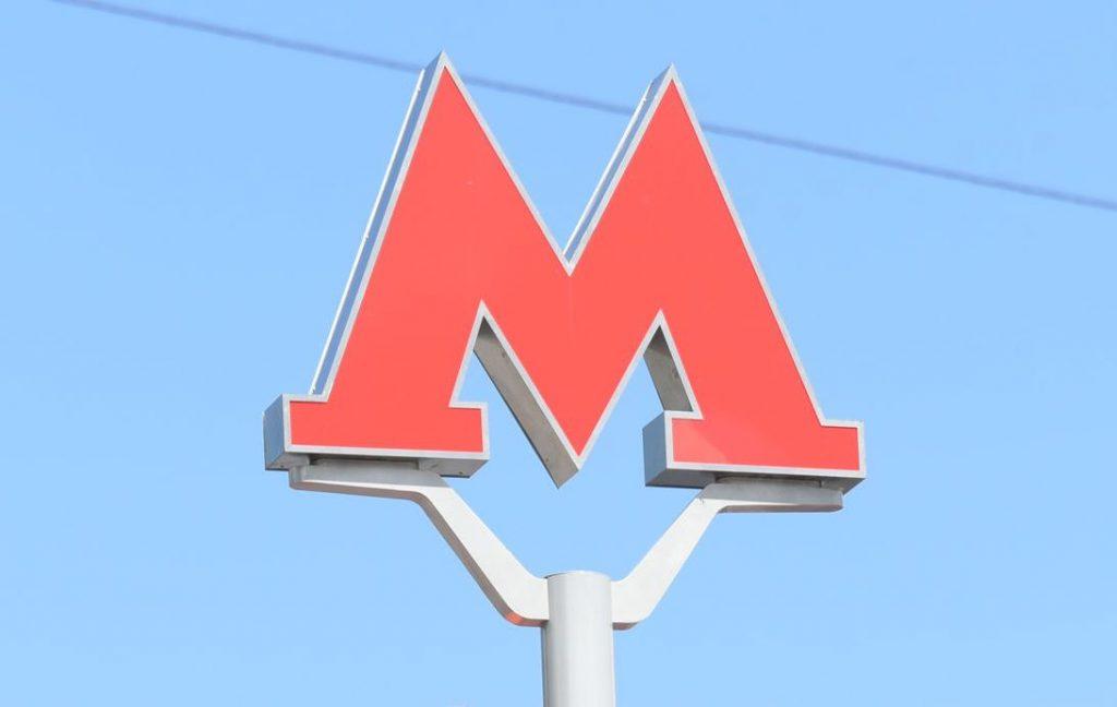 На «зеленой» ветке московского метро устранили сбой напряжения