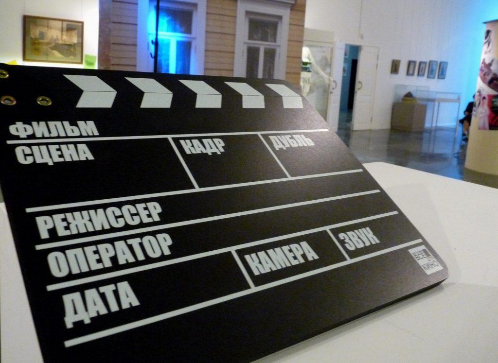 Фильмы по произведениям Солженицына и Пелевина снимут в Москве