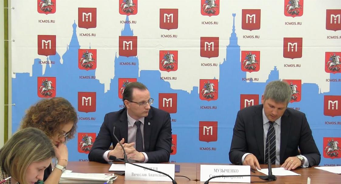 Результаты проверок на строительных объектах обсудили в Москве