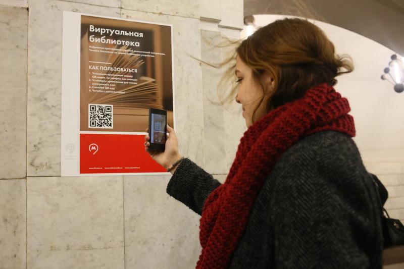 Мобильный интернет в Москве один из самых доступных среди мегаполисов мира. Фото: архив